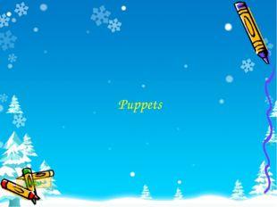 Puppets Басы