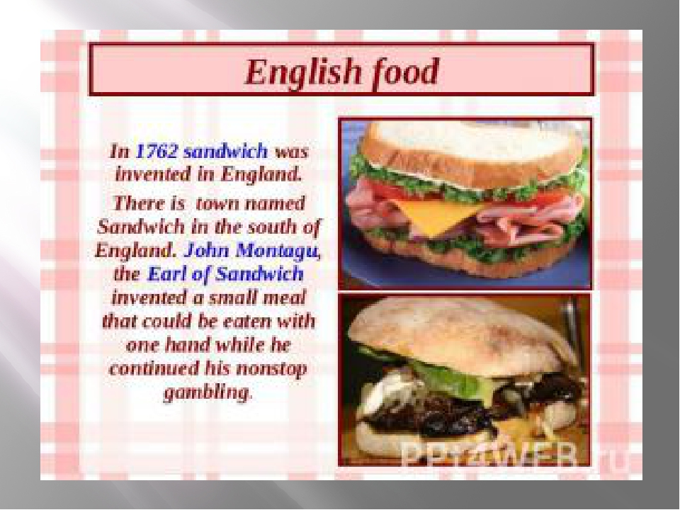 Английское блюдо на английском языке с переводом