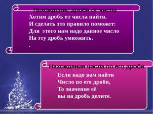 Магомед Гусейнов решает у доски задачу: «Школьники два дня украшали окна в шк