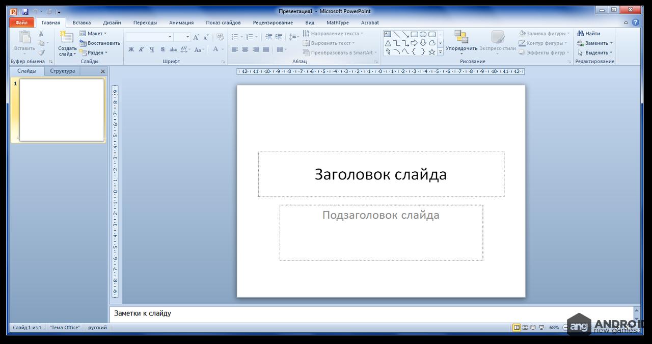 hello_html_4d30fd81.png