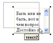 hello_html_m2db60ce.png