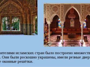 Правителями исламских стран было построено множество дворцов. Они были роско