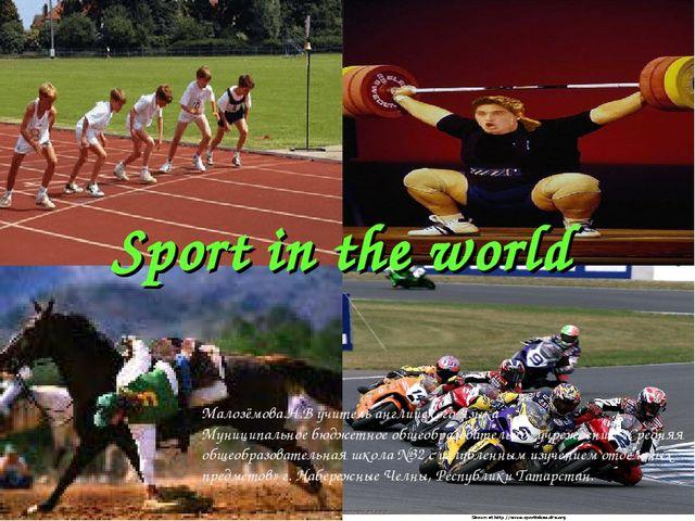 Тему спорт английскому языку презентацию