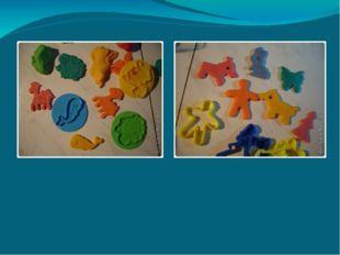 ***На тесте можно ставить отпечатки различными предметами, но делать это сле