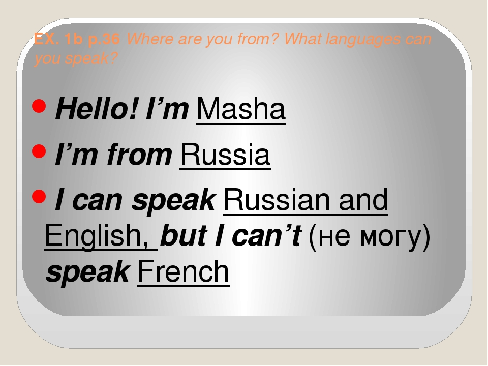 EX. 1b p.36 Where are you from? What languages can you speak? Hello! I'm Mash...