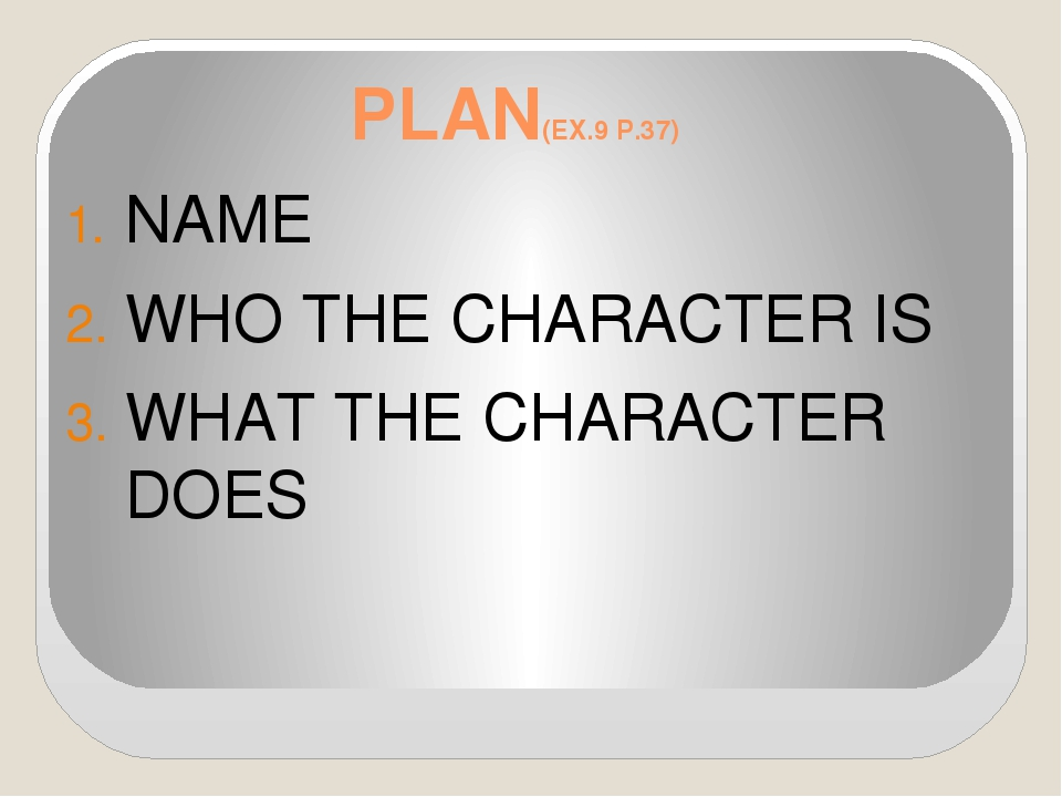 PLAN(EX.9 P.37) NAME WHO THE CHARACTER IS WHAT THE CHARACTER DOES