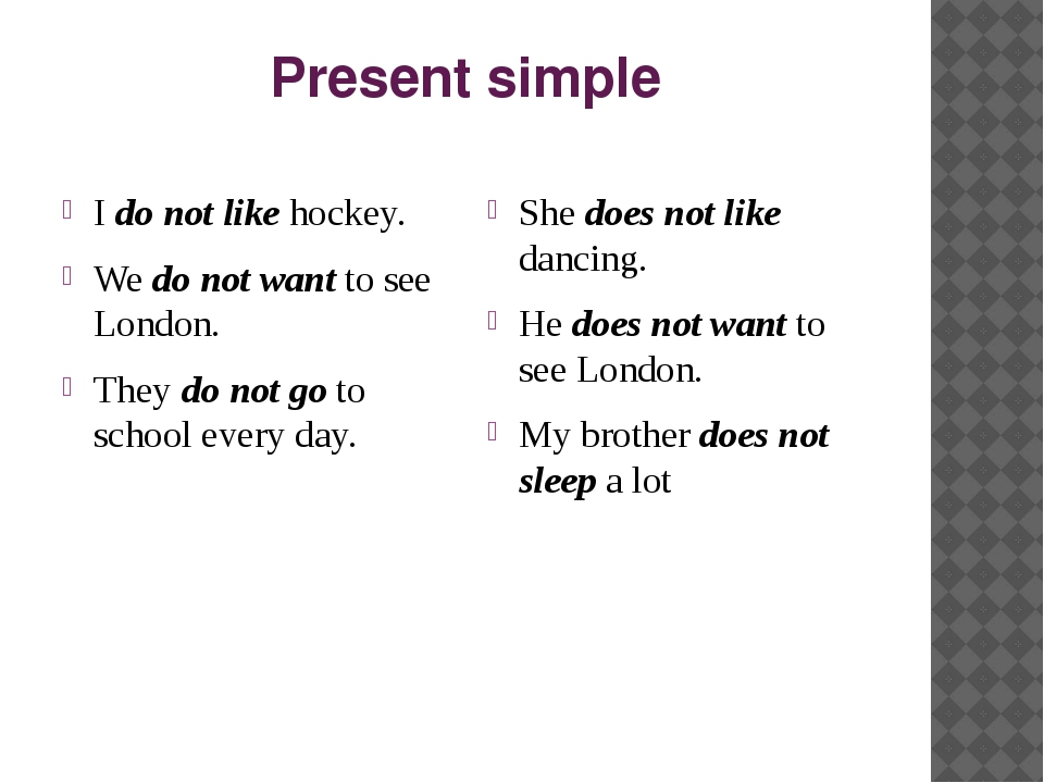 Present simple I do not like hockey. We do not want to see London. They do no...