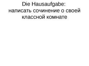 Die Hausaufgabe: написать сочинение о своей классной комнате