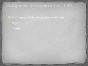 Что послужило причинами разрыва графа Льва Николаевича с РПЦ? Биография Л.Н.
