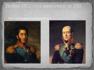 Где скончался Лев Николаевич Толстой? Биография Л.Н. Толстого за 1000