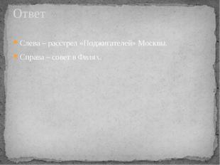 Какие из указанных генералов НЕ участвовал в Бородинской битве? А.П. Тормасов