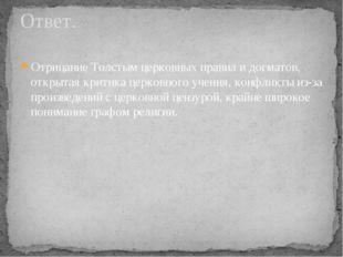 Из какого произведения Л.Н. Толстого взята следующая цитата? «Все счастливые