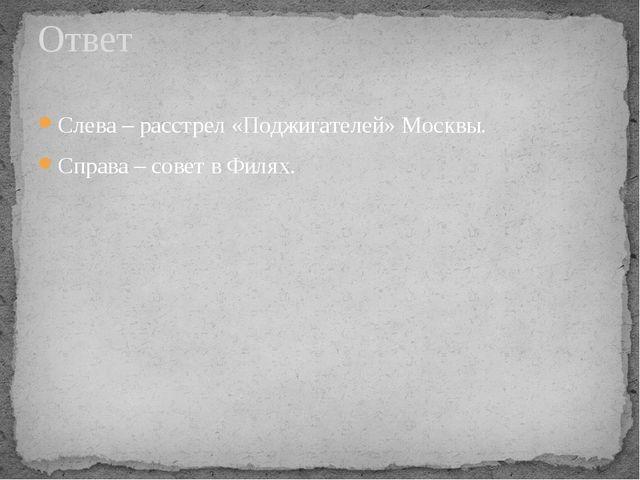 Какие из указанных генералов НЕ участвовал в Бородинской битве? А.П. Тормасов...