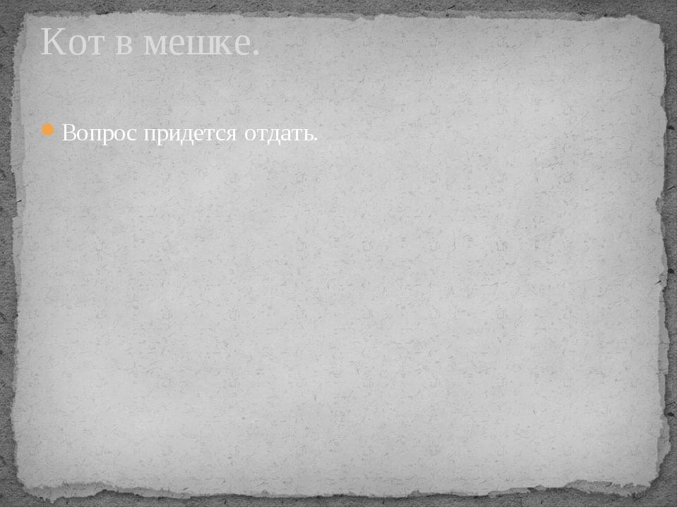 Так начинается роман «Анна Каренина». Ответ: