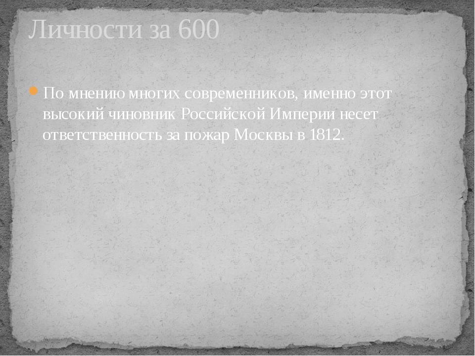 Это характеристики внешности Пьера Безухова, одного из основных персонажей ро...
