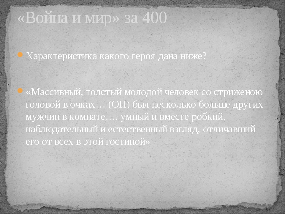Ж/Д станция «Лев Толстой», где скончался граф. Ответ.