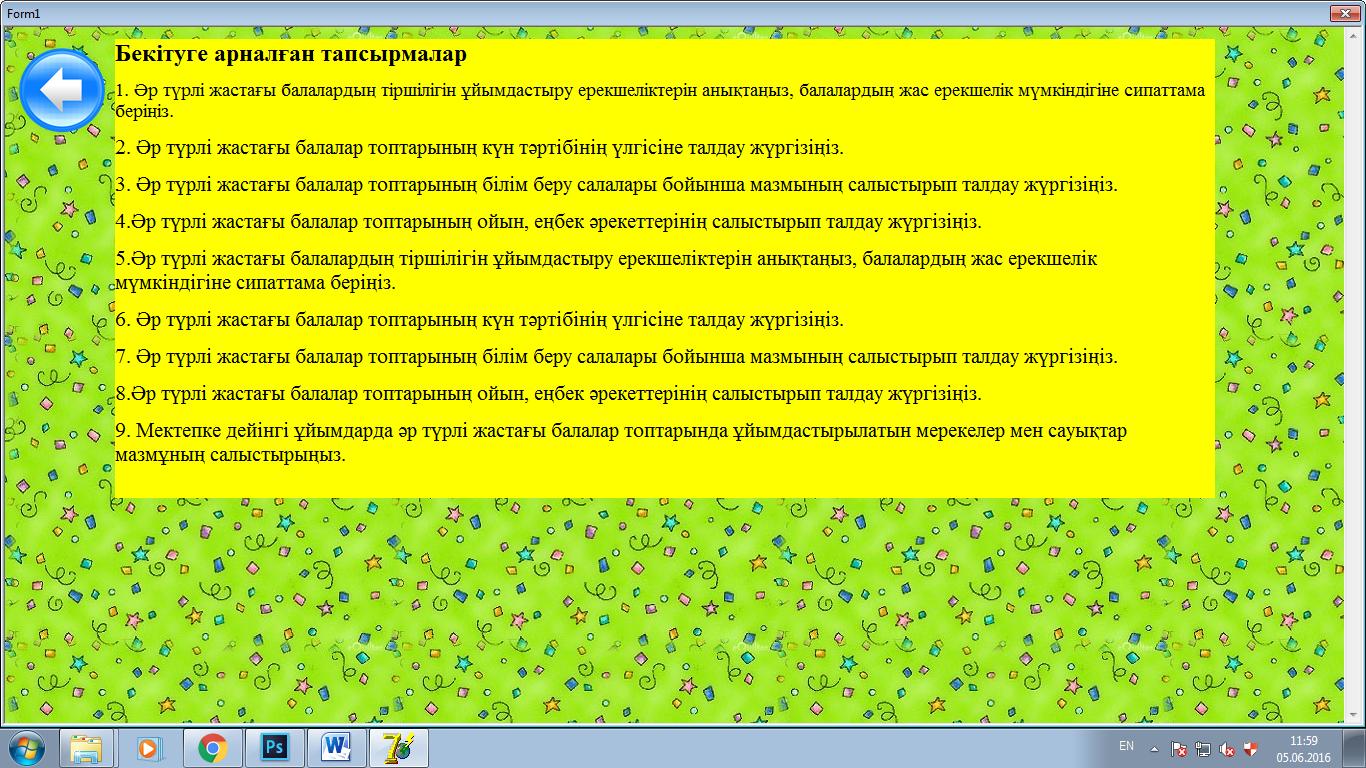 hello_html_59d82e53.png