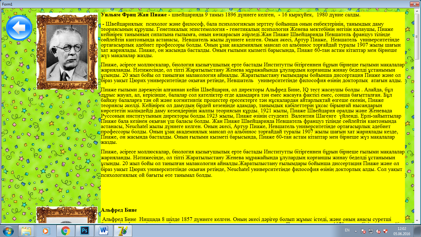 hello_html_m4731aaa3.png
