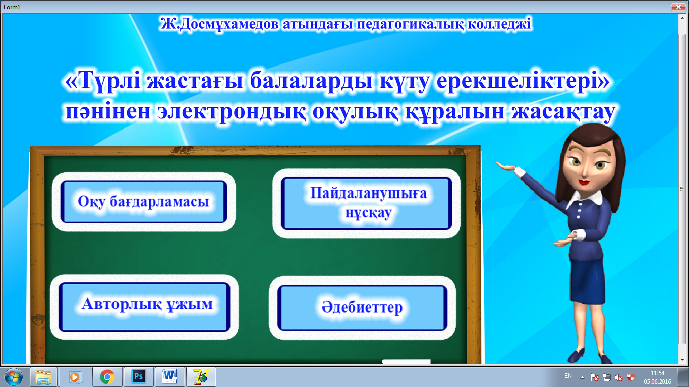 hello_html_m6846fb11.png