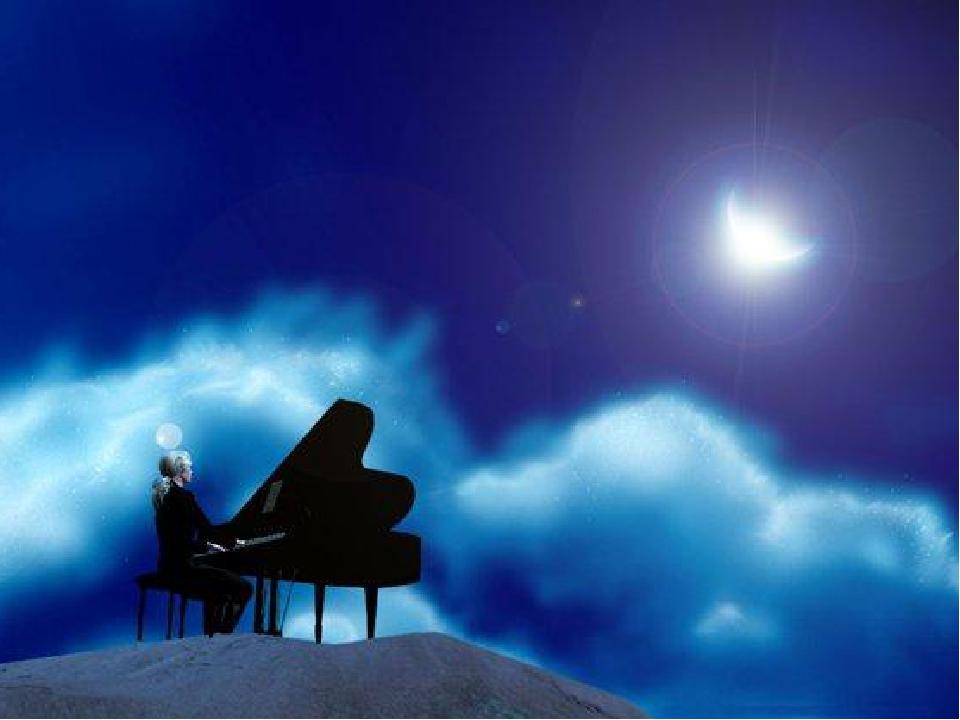 Картинки на музыку лунная соната