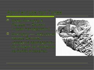 Архитектура при Гудеа Храм Нингирсу в Лагаше— Энинну («храм пятидесяти»). Ни