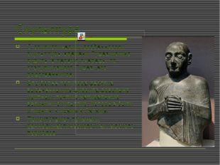 Скульптура О стилистических особенностях скульптуры времени Гудеа можно судит