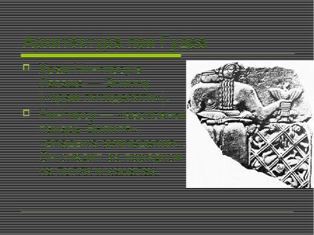 Архитектура при Гудеа Храм Нингирсу в Лагаше— Энинну («храм пятидесяти»). Ни...
