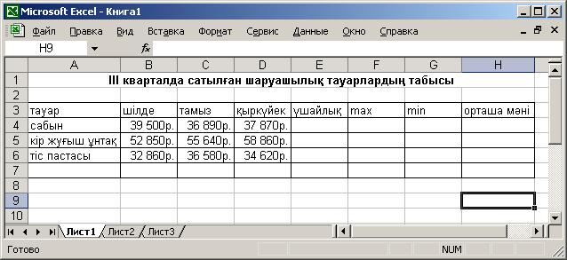 hello_html_16c8e912.png