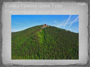 В Великом Новгороде на Памятнике «1000-летие России» среди 129 фигур самых в