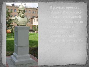 «Ермак»— фильм 1996 года. «Ермак»—опера композитора А.А. Касьянова насыщен