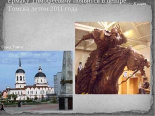 В Санкт-Петербурге шоколадной фабрикой «Ландрин» выпушена коллекция шоколадн