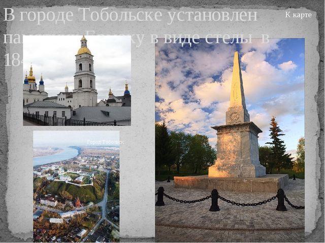"""В рамках проекта """"Аллея Российской Славы"""" компанией """"СМиК"""" был создан бюст ве..."""