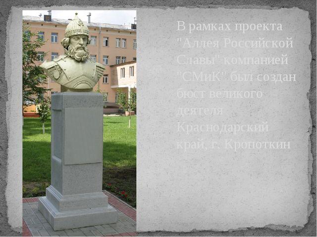 «Ермак»— фильм 1996 года. «Ермак»—опера композитора А.А. Касьянова насыщен...
