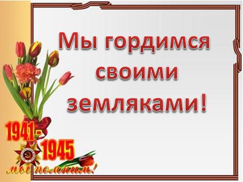 hello_html_m2e726958.png