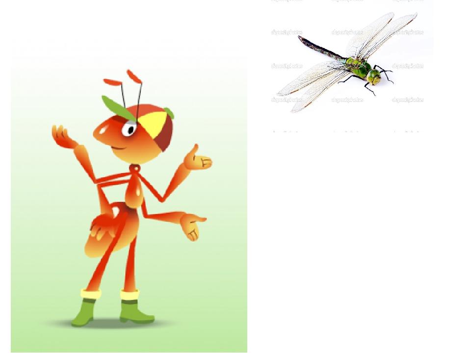 картинка муравья вопросика из учебника окружающий мир публикации