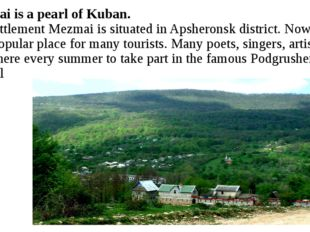 Mezmai is a pearl of Kuban. The settlement Mezmai is situated in Apsheronsk d