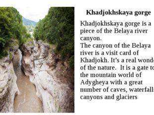 Khadjokhskaya gorge is a piece of the Belaya river canyon. The canyon of the