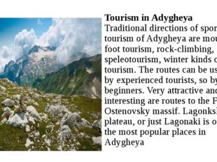 Tourism in Adygheya Traditional directions of sporting tourism of Adygheya a