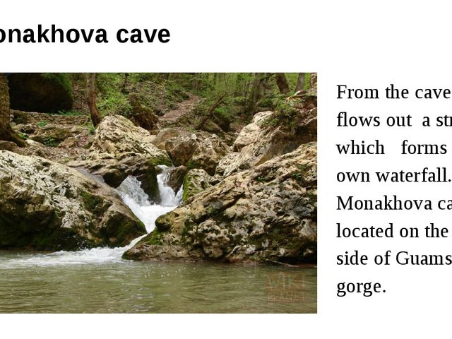 Monakhova cave From the cave flows out a stream, which forms its own waterfal...