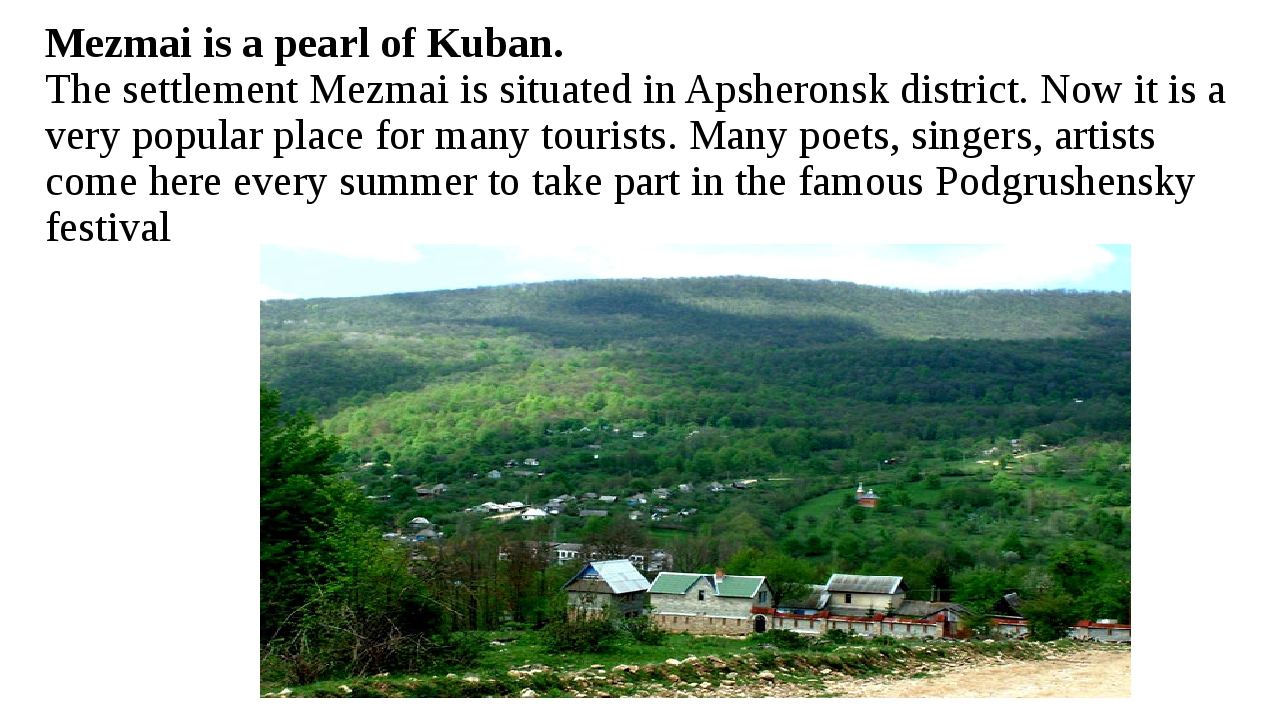 Mezmai is a pearl of Kuban. The settlement Mezmai is situated in Apsheronsk d...