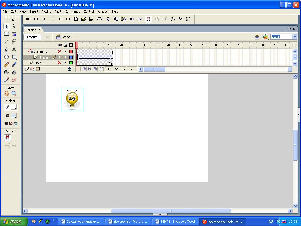 hello_html_28df507e.png
