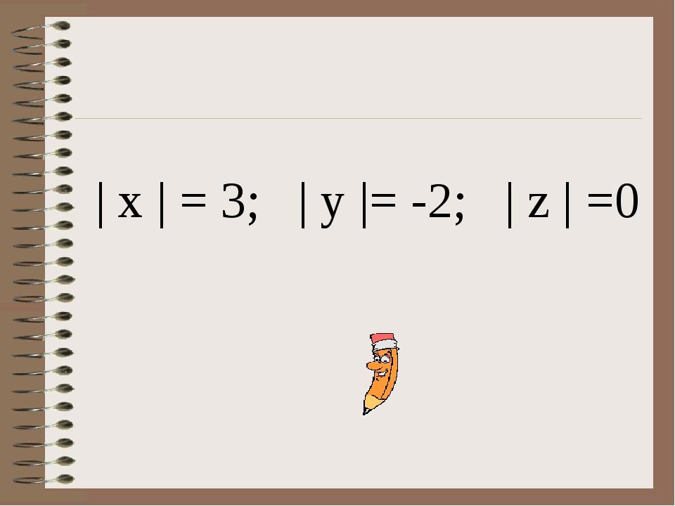 | x | = 3; | y |= -2; | z | =0