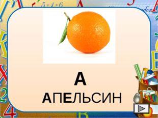 В ВИНЕГРЕТ lick to edit Master subtitle style Образец заголовка Образец загол