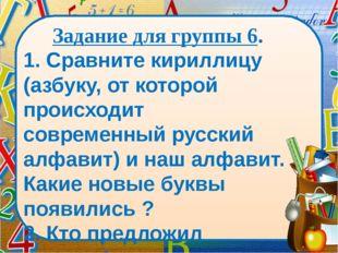 Екатерина Романовна Дашкова lick to edit Master subtitle style Образец загол