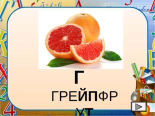 Ж ЖАЛЮЗИ lick to edit Master subtitle style Образец заголовка Образец заголовка