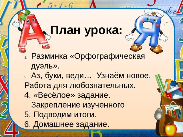 А АПЕЛЬСИН lick to edit Master subtitle style Образец заголовка Образец загол...