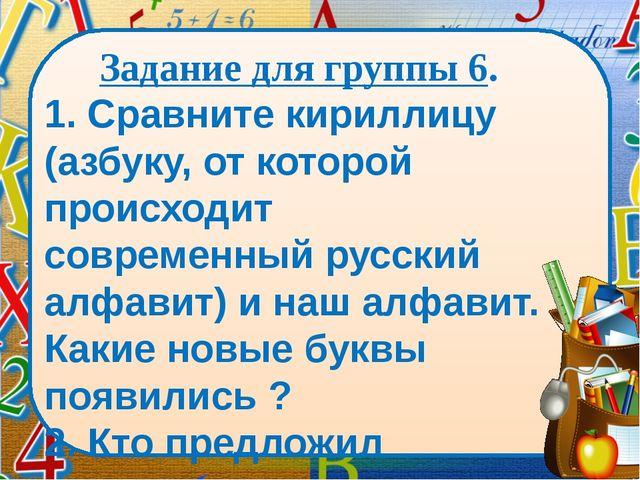 Екатерина Романовна Дашкова lick to edit Master subtitle style Образец загол...