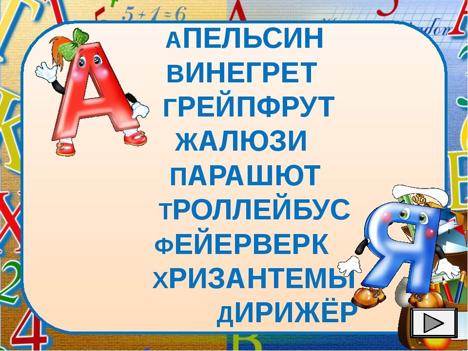 Задание для группы 1. 1. Какое событие можно считать началом истории русской...