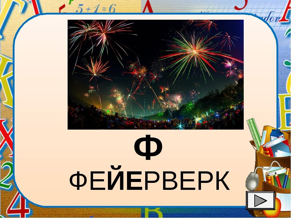 Х ХРИЗАНТЕМЫ lick to edit Master subtitle style Образец заголовка Образец заг...