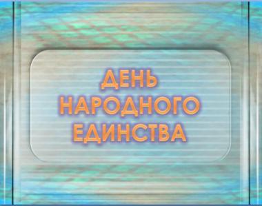 hello_html_6c29824d.jpg